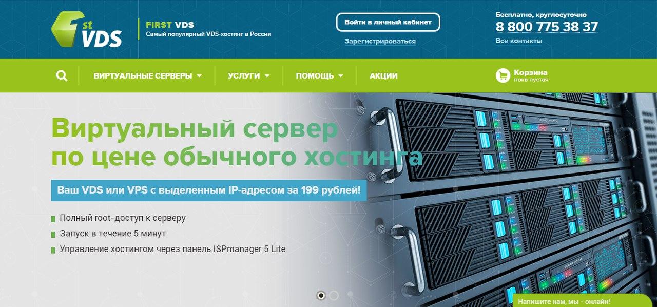 регистрация доменов estate