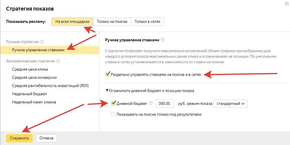 Яндекс директ автомат 1.4 отзывы спортивный менеджмент реклама физкультурно спортивных товаров